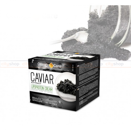 Caviar Cream